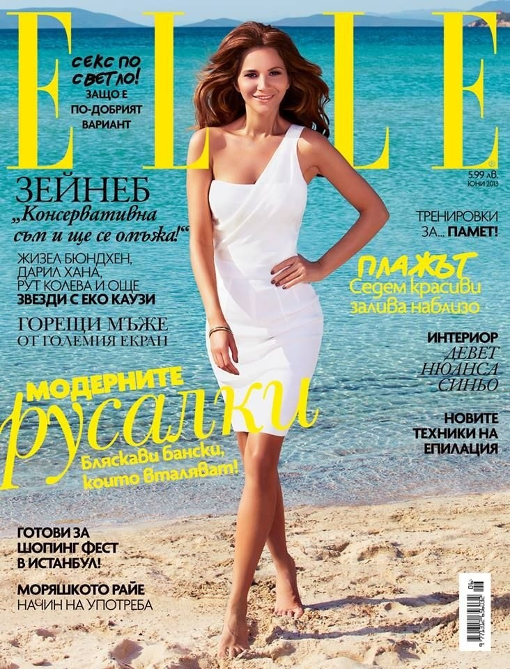Zeyneb+Madjurova+Covers+Elle+Bulgaria+June+2013.jpg