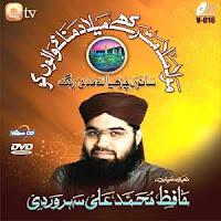 hafiz muhammad Ali sahawardi