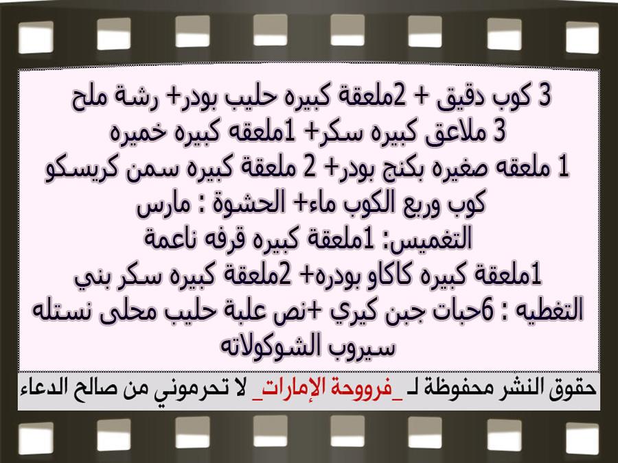 http://4.bp.blogspot.com/-_G0kZc66VDc/VZ_uYn-LpII/AAAAAAAASj8/W1hpGmRzlYE/s1600/3.jpg