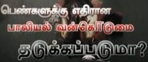 Captain TV 28 06 2014 Nigalvugal