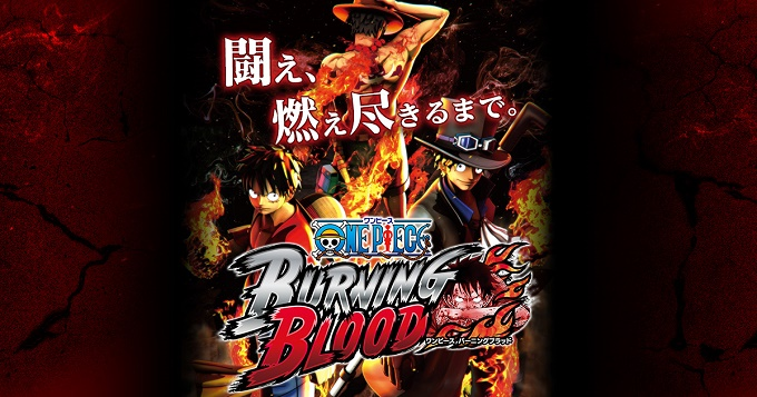 One Piece: Burning Blood idiomas