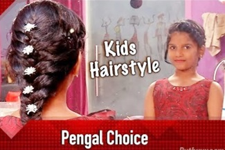 Quick and Easy Kids Hairstyle | Pengal Choice