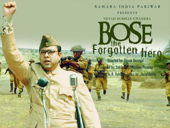netaji subhas chandra bose the forgotten In 2004, shyam benegal directed the biographical film, netaji subhas chandra bose: the forgotten hero depicting his life in nazi germany (1941–1943).