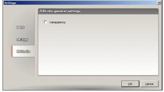 Configuring the IBM Datacap Application