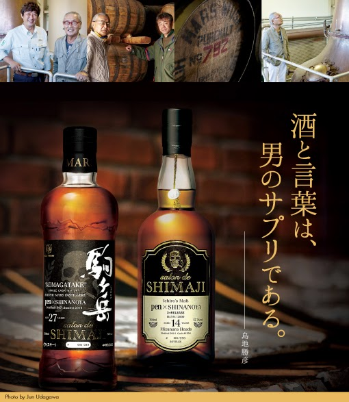 Whisky Rising The Definitive Guide to the Finest Whiskies and Distillers of Japan