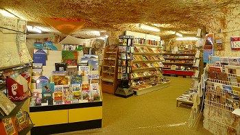 Donde habitan los libros M_DuReMi2