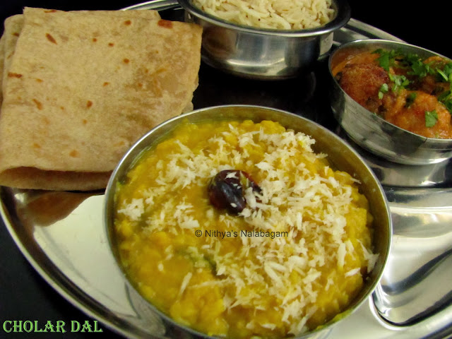 Bengali Cholar Dal | step wise pictures