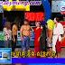 CTN Comedy - Merok Neung Sokapheap (10.11.2012)