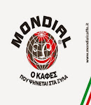 Mondial Cafe