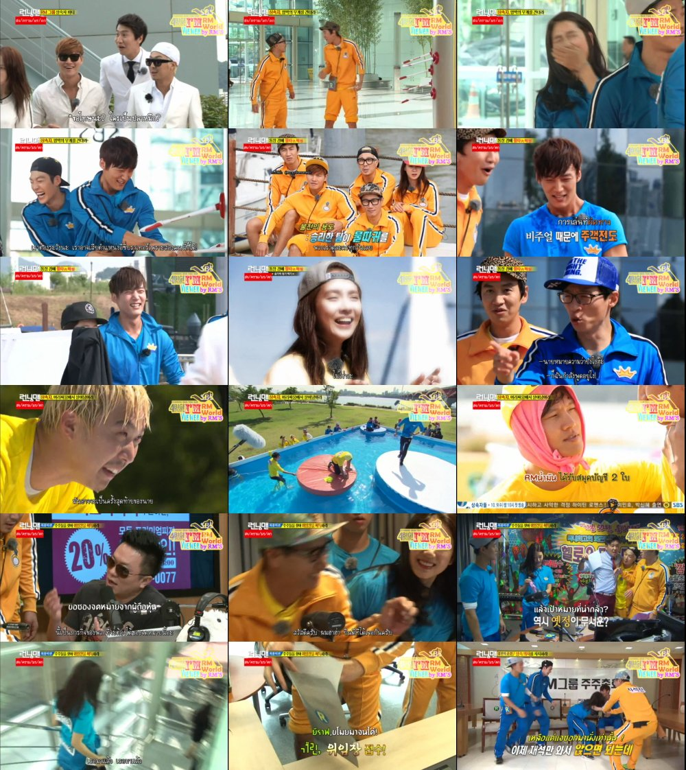 Runningman Sub Thai EP166