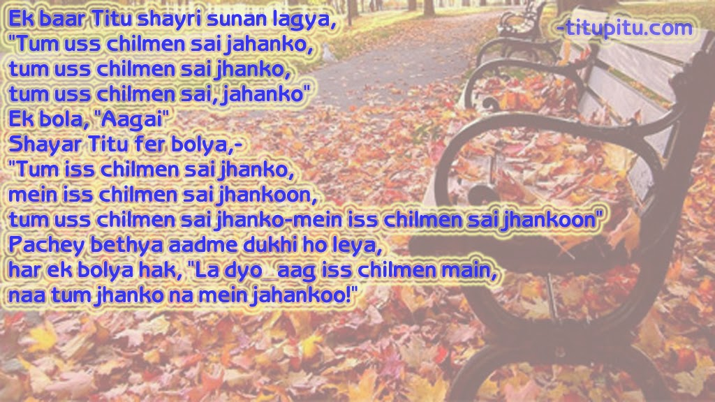 Haryanvi-Jokes