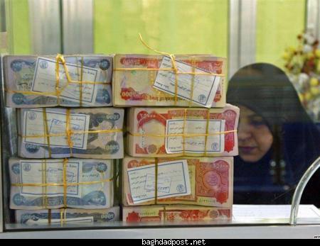 hari lepas kerana iraq bercuti pada hari jumaat dan sabtu dinar iraq