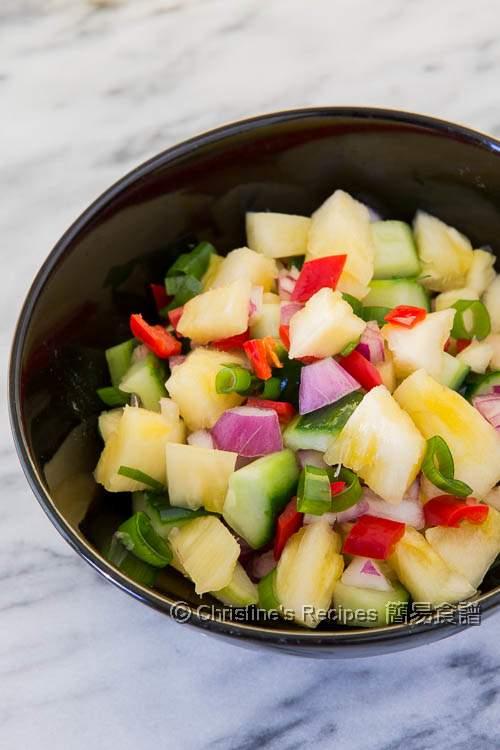 菠蘿莎莎醬 【烤肉的好拍擋】 Pineapple Salsa