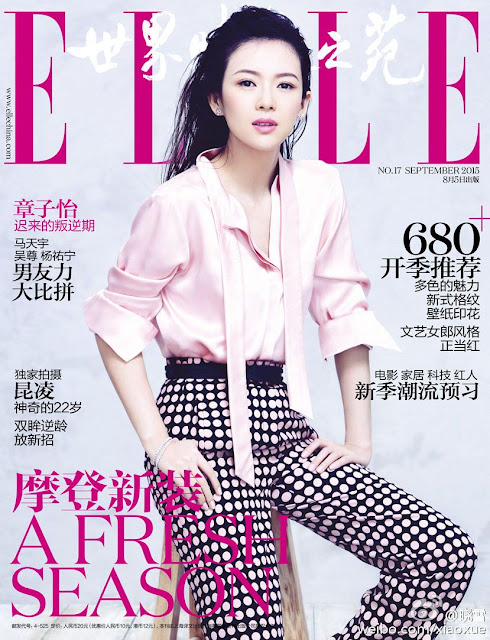 Actress, Model @ Ziyi Zhang - Elle China, September 2015