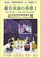 Shin nihongo no kiso 新日本語の基礎 4 CD-ROM