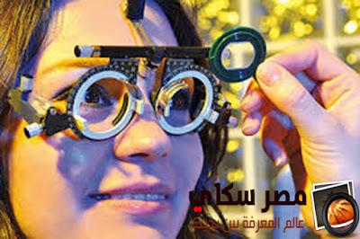 ضعف النظر وأسبابه Low vision and its causes