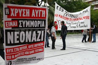 «Aurora é um gang nazi. Fora do parlamento! Expulsa os fascistas de todos os bairros!» [imagem de Menelaos Mich]
