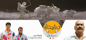 Amrutham Chandamamalo Movie Wallpapers-thumbnail-5