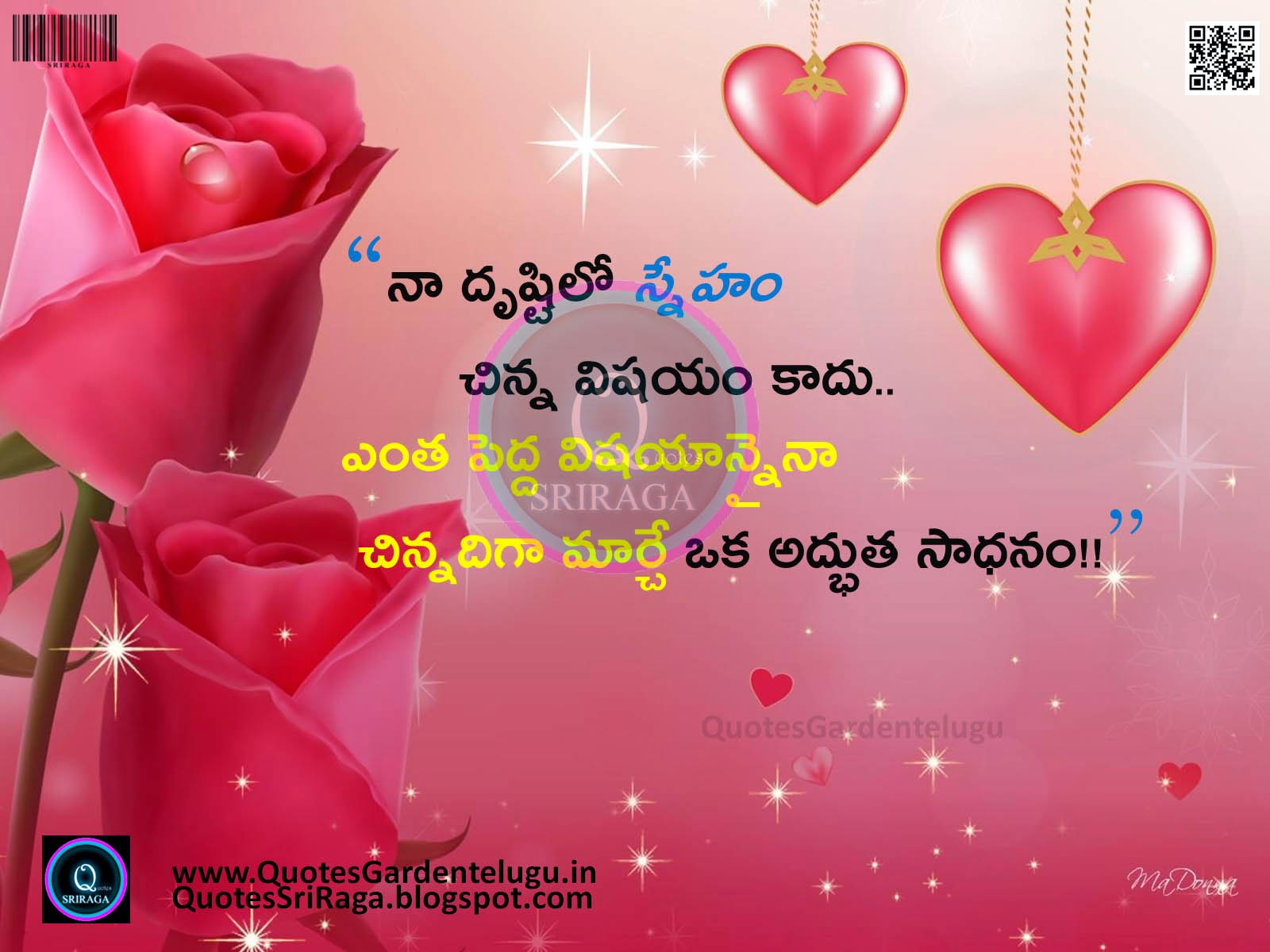 Quotes About Friendship With Images Best Telugu Friendship Quotes With Images  Quotes Garden Telugu