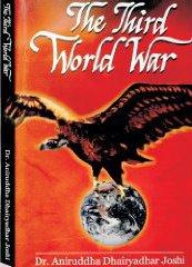 http://www.worldwarthird.com/htm/main.htm
