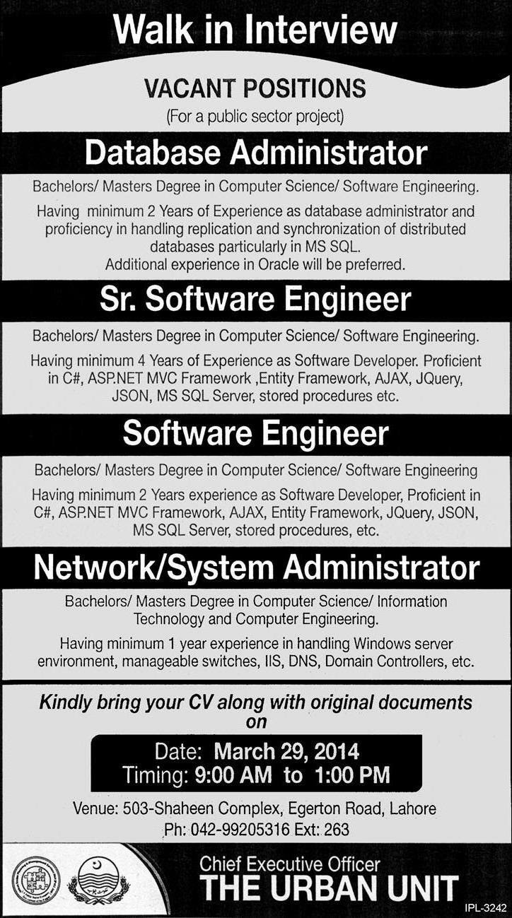 FIND JOBS  IN  PAKISTAN  DATABASE  ADMINISTRATOR  AND SOFTWARE  ENGINEER  JOBS  IN  PAKISTAN  LATEST  JOB  IN  PAKISTAN