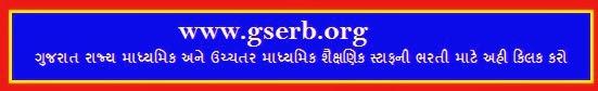 http://www.gserb.org/