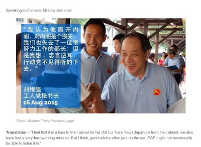 online smears by workers party
