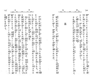 the moon is down essay 2014-9-7 by ge tian chinese poets show special preference for the theme of the moon all the time in both down the generations and through history.