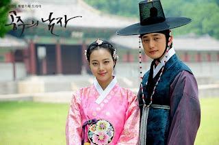 Sinopsis Drama Korea The Princess Man Episode 1- Tamat