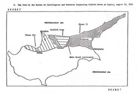 Να ΜΗΝ ΞΕΧΑΣΟΥΜΕ ποτέ… Αυτός ο χάρτης αποδεικνύει το βρώμικο ρόλο του Χένρι Κίσινγκερ και των Ηνωμένων Πολιτειών εναντίον της Κύπρου. του Μιχάλη Ιγνατίου