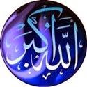 Merayakan 'Iedul Fitri berdasarkan Sunnah