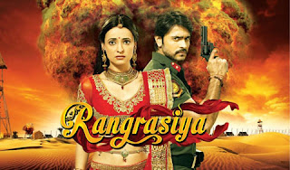 Rangrasiya 31th December 2013 Full Episode online Watch Online