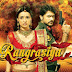 Rangrasiya 30th December 2013 Full Episode online Watch Online