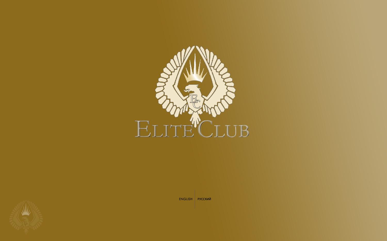 Vagoudreaudesigns Elite Club Logo Print Material Amp Site Design