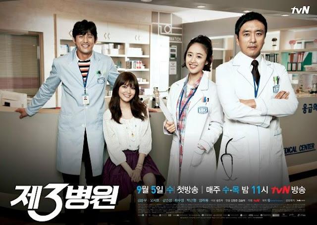 Third Hospital