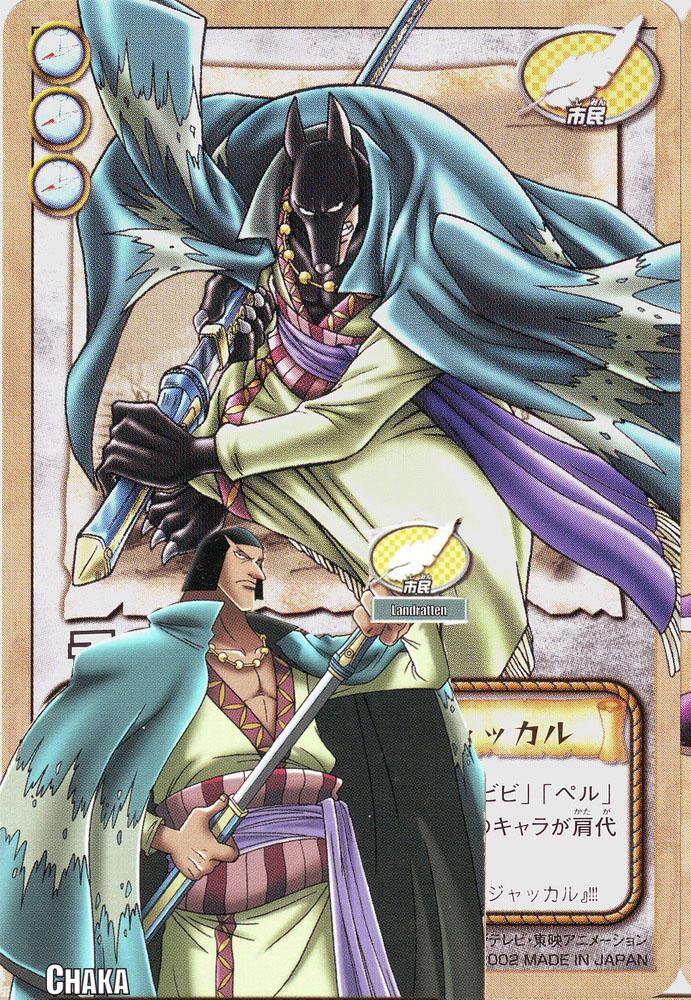 One Piece Pengguna Devil Fruit Tipe Zoan Animekun
