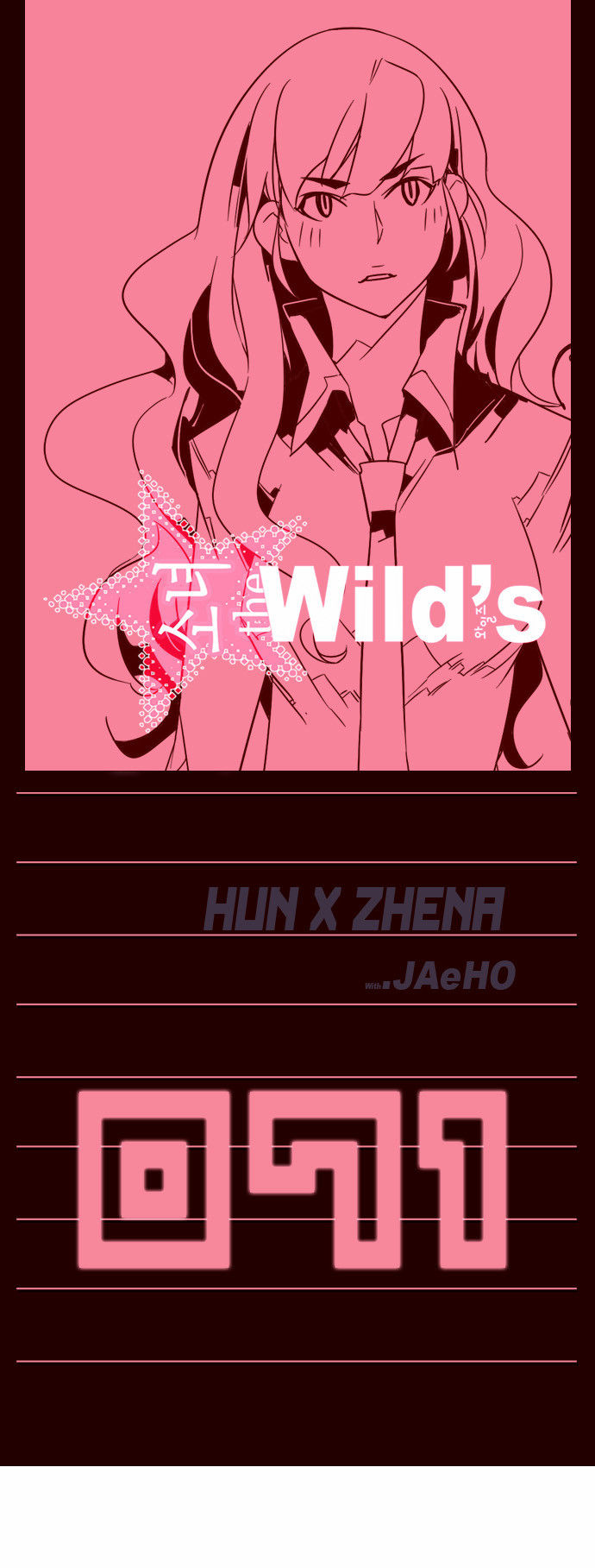 Girls of the Wild's Chap 71 . Next Chap 72