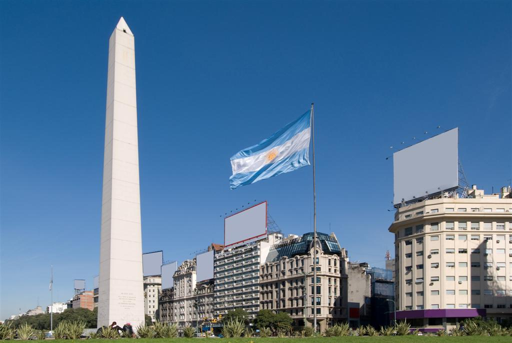 El Obelisco hoy