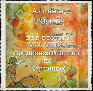 Kartishok Challenges: Красиви думи на стената