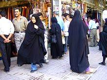 jenis jilbab chador