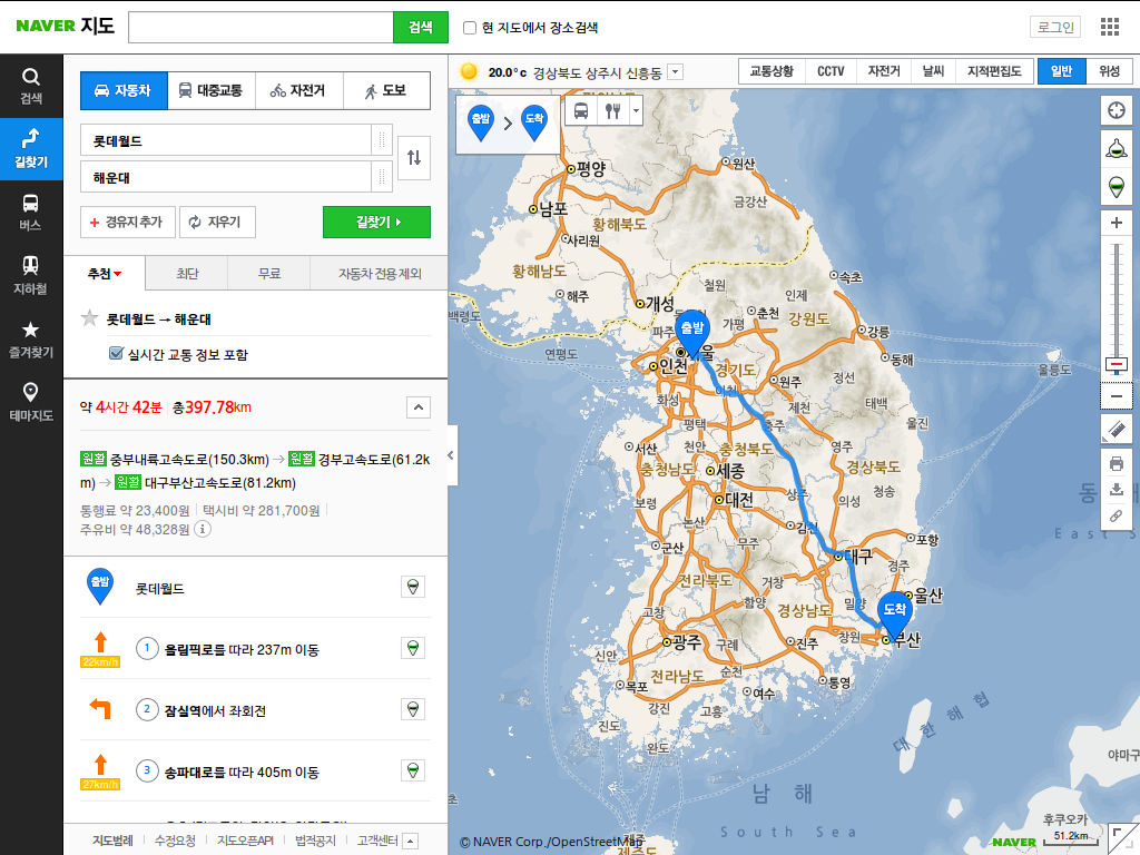 10 Tips Bing Maps shows driving directions in Korea