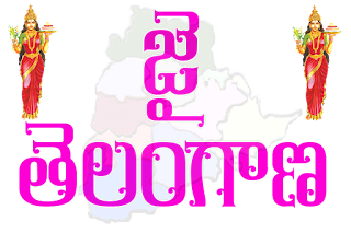 Telangana Wallpapers