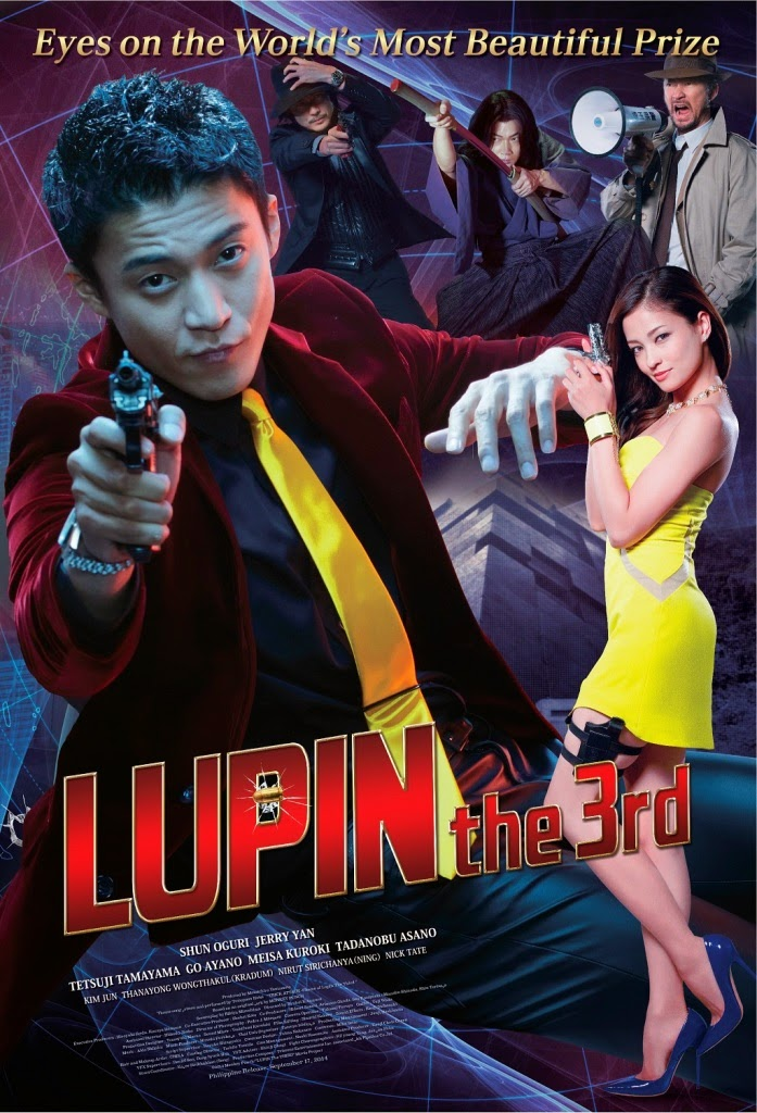 Lupin 3 – Legendado (2014)