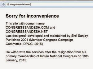 Delhi Congress website