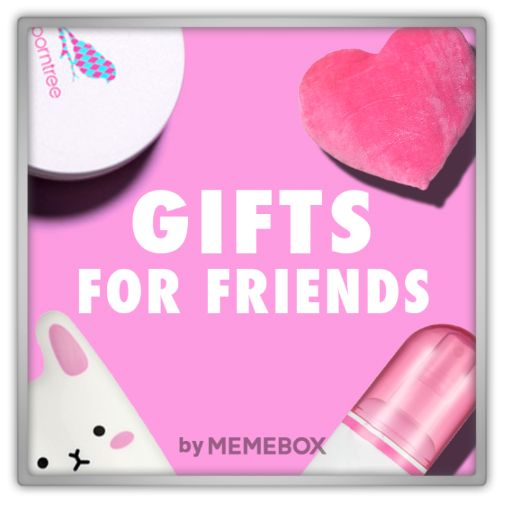 Memebox Gifts for Friends 2015 미미박스 Commercial
