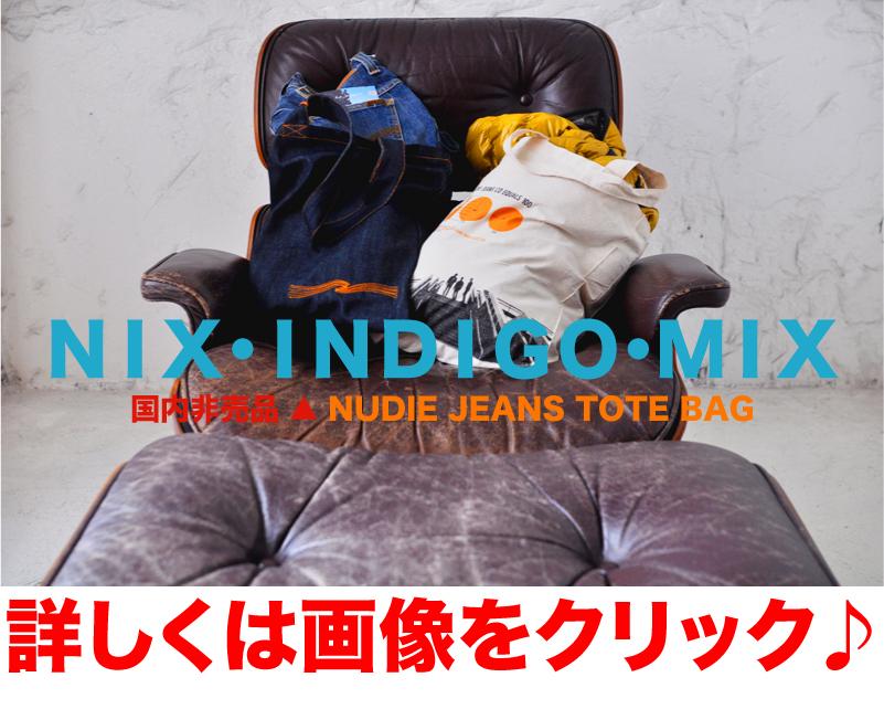 http://nix-c.blogspot.jp/2015/03/nudie-jeans-tote-bag.html