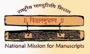 National Mission for Manuscripts Logo