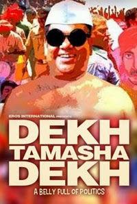 Dekh Tamasha Dekh - 2014 Movie Poster HD