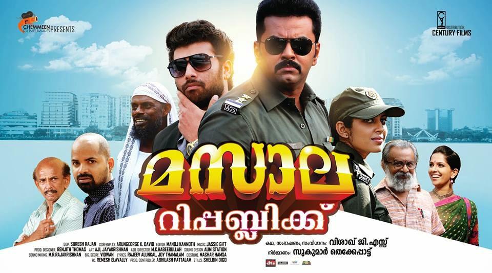'Masala Republic' Malayalam movie review