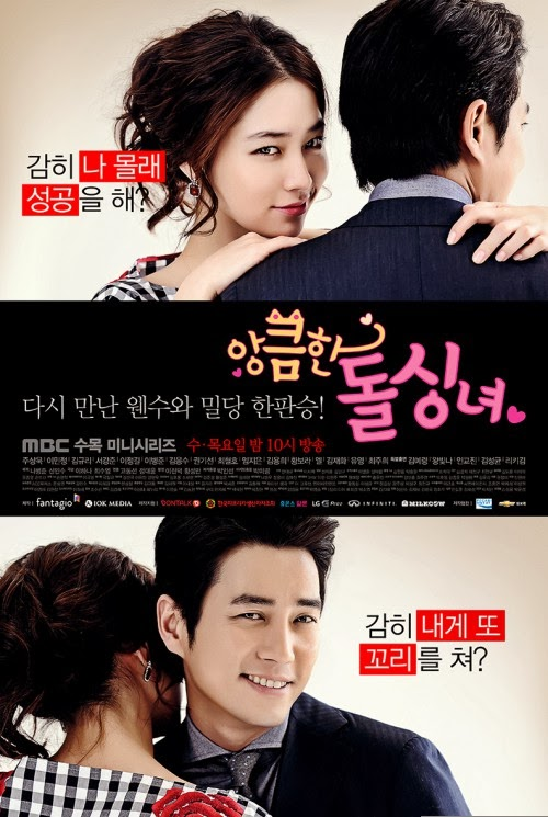 5 Drama Korea Terbaru dan Terbaik 2014 Cunning+Single+Lady